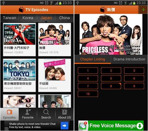 TV Series: Watch Chinese, Japanese, Korean and Taiwanese TV Series