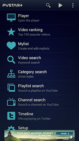 How to Listen Songs on Youtube & Use Other Apps Concurrently on