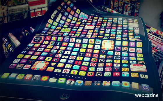 ipad style wrapping paper