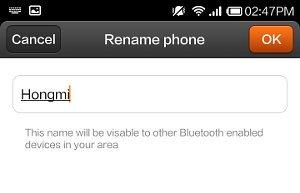 rename phone_1