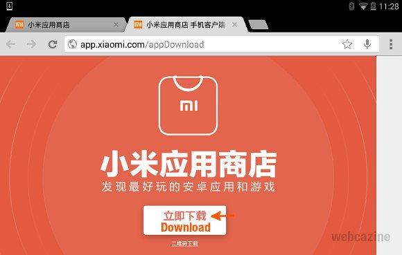 install mi market_4