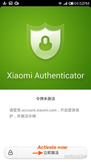 xiaomi authenticator_11