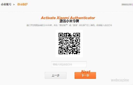 xiaomi authenticator_12
