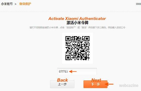xiaomi authenticator_14