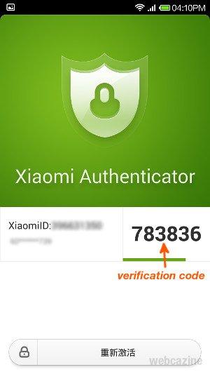 xiaomi authenticator_17