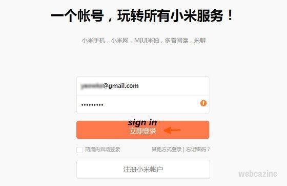 xiaomi authenticator_2