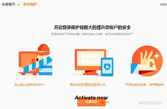 xiaomi authenticator_4