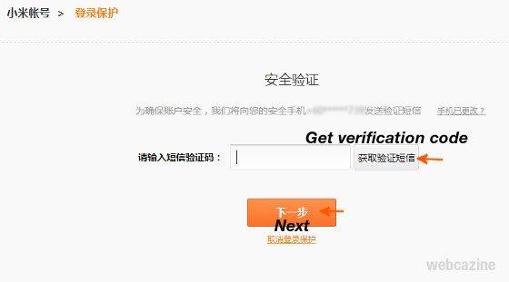 xiaomi authenticator_5