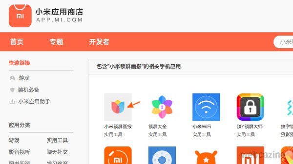 Miui 8 How To Download Install Wallpaper Carousel From The Mi App Store