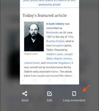 Long Screenhot button