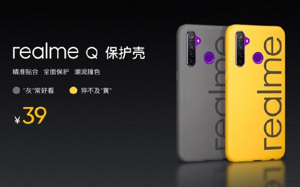 RealmeQ Cases