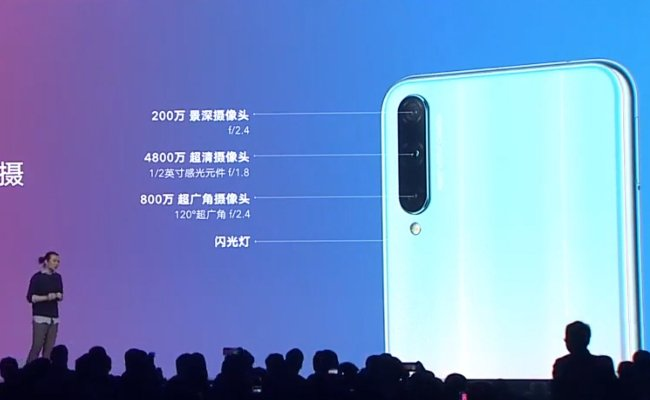 Honor20-Youth-Edition-Launch-Event-2