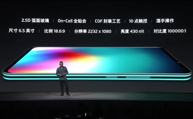 Meizu-16T-Launch-Event