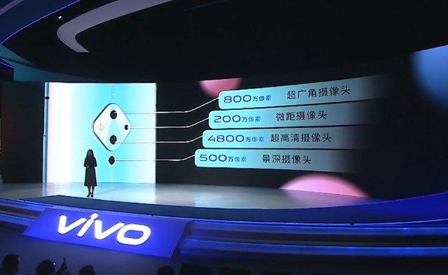 Vivo-S5-Launch-Event-1