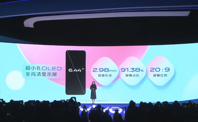Vivo-S5-Launch_Event