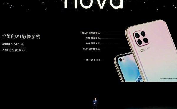 nova-6-Series-Launch-Event-6