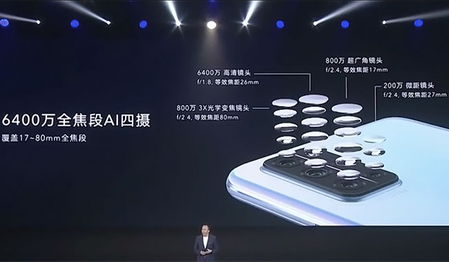 Honor30S-Launch-Event-2