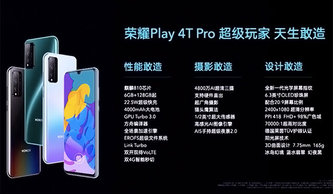 honor-play-4t-pro-launch-event