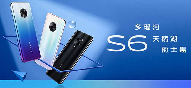 vivo-s6-launch-event-2